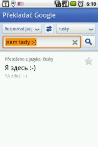 Překlad SMS zprávy