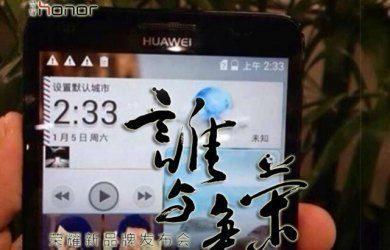 huawei_honor_4_ico