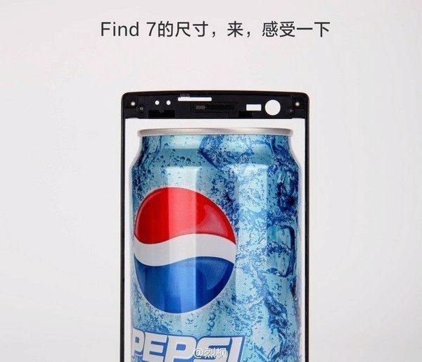 Telefon Oppo Find 7 Bude