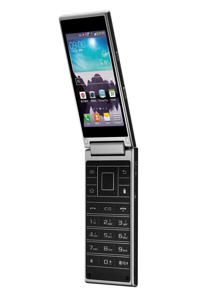 """Samsung G9098: výkonné """"véčko"""" se dvěma displeji pro Čínu: www.svetandroida.cz/samsung-g9098-vykonne-vecko-se-dvema-displeji..."""
