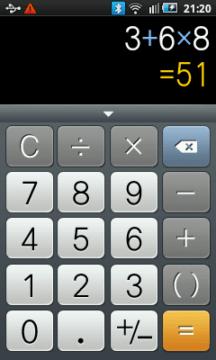 Výchozí jednoduchá kalkulačka