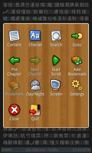 iReader - menu