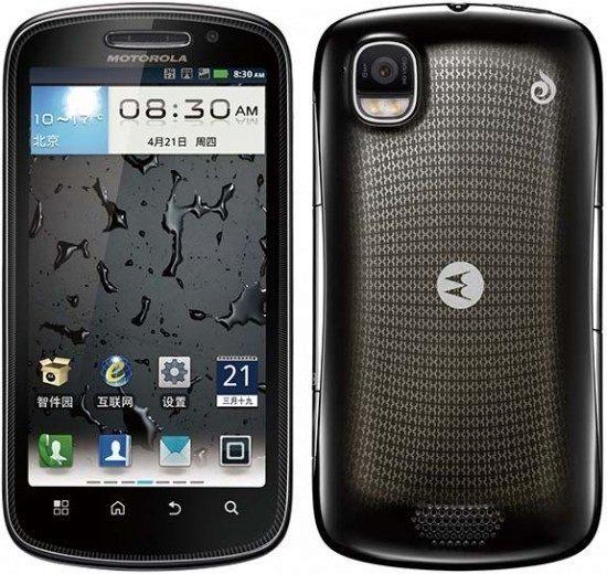 Motorola-XT882-550×520
