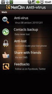 NetQin Antivirus FREE 1.5