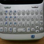 QWERTY klávesnice