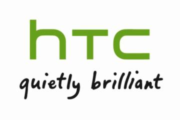 htc logo 536x357