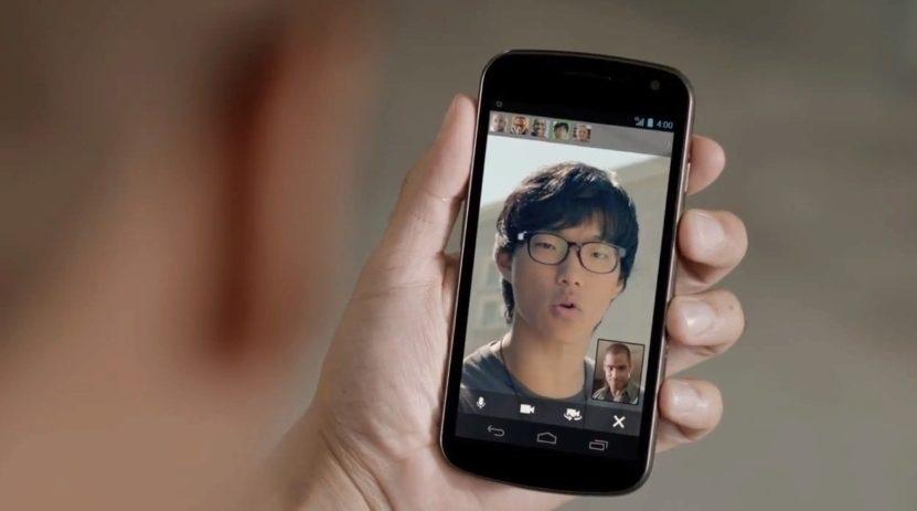 Galaxy-Nexus-ad