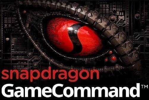 GameCommand