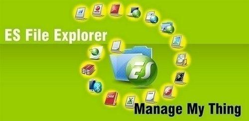 es-file-explorer-promo-630