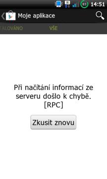 2012-03-29 14.51.35