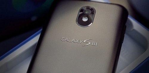 galaxy-siii-e1328063629957