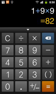 Základní kalkulačka v režimu na výšku