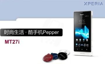 Sony Xperia Pepper