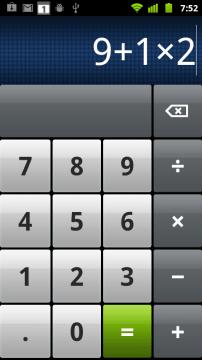 Kalkulačka se dočkala drobného faceliftu