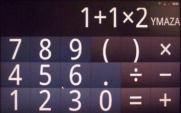 Velmi nás pobavila Kalkulačka, která na 24palcovém displeji vypadá opravdu impozantně.