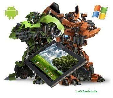 ASUS Tablet Transformer Eee4 cr