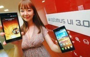 Optimus UI 3.0