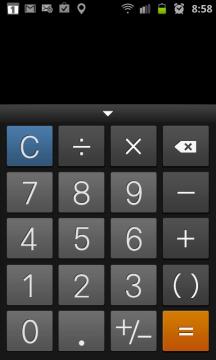 Kalkulačka v režimu na výšku