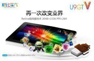 Čínský tablet s Retinou a Jelly Beanem: Cube U9GTV