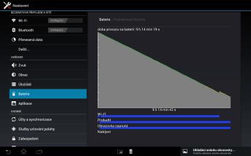Screenshot_2012-10-20-23-53-05