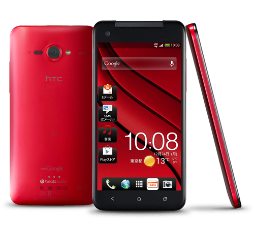 nexusae0_HTC-J-Butterfly-HTL21-3V-red