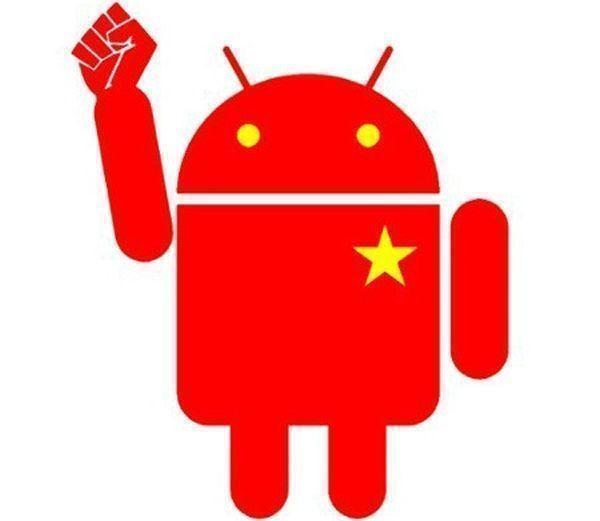 Android v Číně