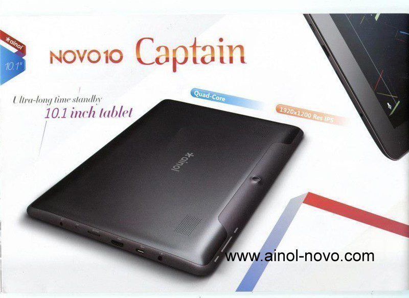 ainol_novo_10_captain