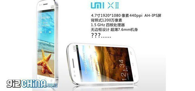 umi-x2-rumour-quad-core-1920-x-1080-screen-642×300
