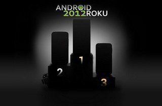 Android-vítěz_mini1