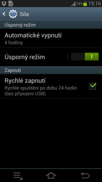 Screenshot_2012-12-13-19-16-47