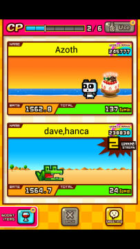Screenshot_2012-12-27-18-25-44