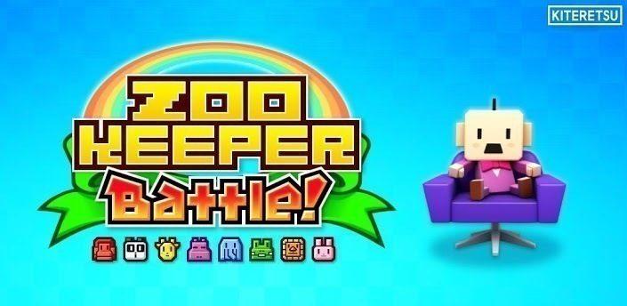 zookeeper main