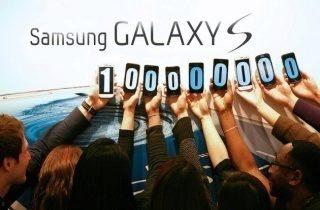 Samsung_Galaxy_S_320
