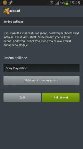 Screenshots_2012-12-26-19-49-04