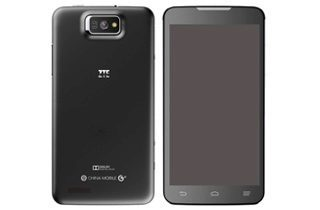 android_zte3