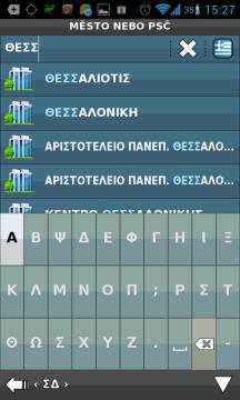 Do Soluně jedině s řeckou klávesnicí