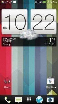 htc_sense_5_Flip_Clock-281x500