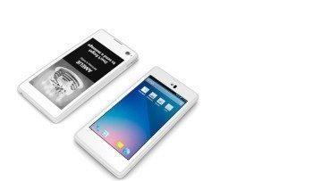 Výrobce chce změnit způsob, jakým lidé používají chytré mobilní telefony