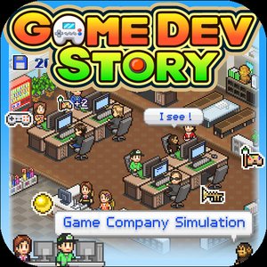 game_dev_story_logo