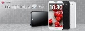LG-Optimus-G-Pro-Will-Have-Curved-Glass-Display