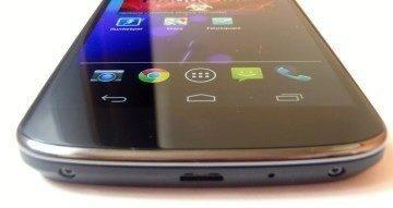 Nexus 4 má softwarová tlačítka na displeji