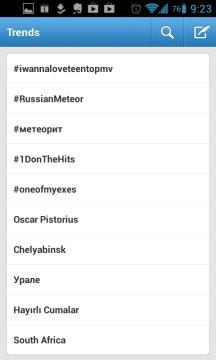 Twitter - oficiální aplikace: trendy