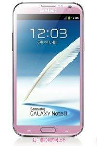 Samsung-Galaxy-Note-II-in-pink