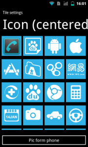 Windows-Phone-8-Launcher  (6)
