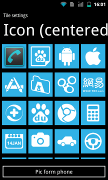 Windows-Phone-8-Launcher  (6)
