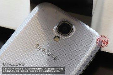 samsung-galaxy-siv3