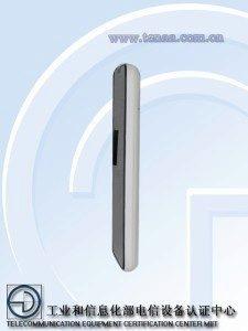 ZTE Grand X Quad (V987)