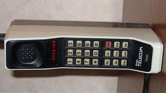 DynaTAC8000X-580-90