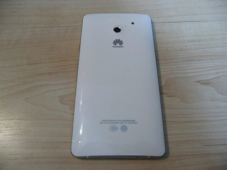 huawei-ascend-d2 (10)