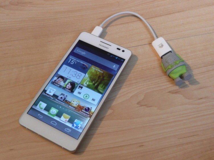 huawei-ascend-d2 (3)